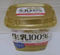 """「JOUGO(じょうご)」、そして「前日の""""ちょい作りおき""""でラクラク!楽しさいっぱいピクニック弁当」"""