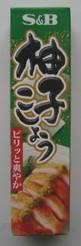 「大庭英子のおいしい家ごはん」(4-2)「たけのこと山菜の天ぷら」