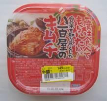 がんばりすぎない 毎日のおいしいごはん(1)「フライパンひとつで、大満足のおかず」