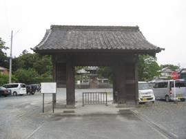 JRさわやかウォーキング「〜静岡DC記念〜「恋愛成就」のパワースポット西光寺と見付の寺社巡り」