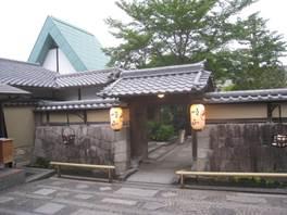 「法隆寺」「平安神宮跡」「東大寺」「南禅寺 順正」「高台寺」、そして「京都ガーデンパレス」