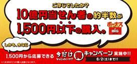 「甲子(きのえまさむね)」、そして「日本の米育ち三元豚 特製味噌漬け」