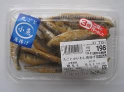 簡単!おいしい!薬膳ごはん「ハトムギごはん」「豆腐のかき玉汁」「青梗菜のハンバーグ」