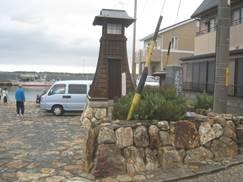 JRさわやかウォーキング「舞阪の潮風と旧東海道の歴史を訪ねて」