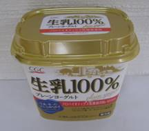 inbound「インバウンド 意外な人気スポット」(下)
