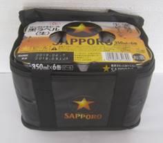「SAPPORO 焙煎 生ビール」、そして「夏場の食品、賢く保管」