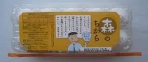 「大庭英子のおいしい家ごはん」(8-3)「ゴーヤーチャンプル」