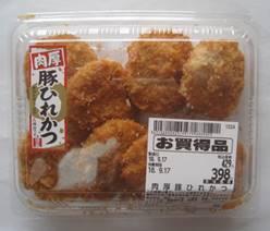 昭和のごちそう プレイバック「ミックスフライ」「シャリアピンステーキ」「ポテトエッグハムグラタン」、そして「一ノ蔵 特別純米酒 ひやおろし」