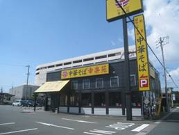 「近江屋製菓」「お墓参り」、そして「幸楽苑」
