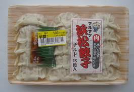 「大庭英子のおいしい家ごはん」(1-4)「水餃子」