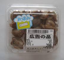「麺場 田所商店」「富良野の薫り」、そして「丹波の黒豆」