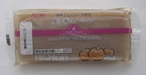 「菊姫 山廃純米酒」、そして「ふわふわっとろとろっ 幸せのたまご」