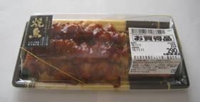 「酒&FOOD かとう」、そして「白桃金山寺味噌」