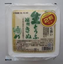 「NANBURYU SATORU. HIBINO」、そして「早うま!家ごはん「牛肉と大根の香味すき煮」」