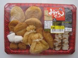 くらしの歳時記 11月【海鮮よせ鍋】