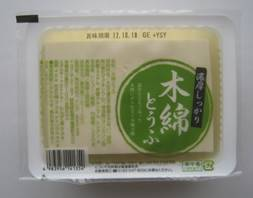 フカボリ 美味なるご当地グルメ「三平汁」「山親爺」