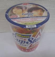 味噌汁ファスティング(fasting)