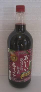 「おいしい 酸化防止剤無添加ワイン」「天津閣ふかひれ入り スープ餃子」、そして「おせち 一手間で大変身」