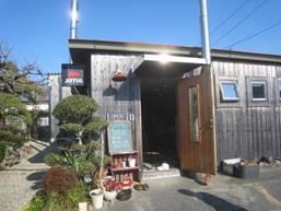 「伝兵衛堂」「ポリフェノールでおいしさアップの濃いワイン」「大庭英子のおいしい家ごはん」(11-3)「サバのみそ煮」、そして「海鮮蒲鉾」