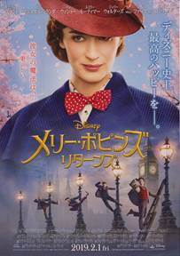 メリー・ポピンズ リターンズ(Mary Poppins Returns)