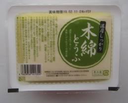 「大庭英子のおいしい家ごはん」(1-4)「白菜と豚バラ肉のはさみ煮」