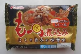 「つかさ製菓」、そして「<食べきりのすすめ−食材編−>(上)魚のあら」