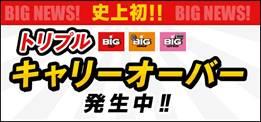 「知久屋」「大庭英子のおいしい家ごはん」(10-2)「ポテトコロッケ」、そして「あみ漬」