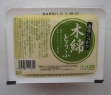 「大庭英子のおいしい家ごはん」(1-2)「きりたんぽ鍋」