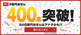 002_20200201165201