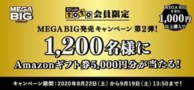 002_20200903155201