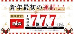 002_20210106154201