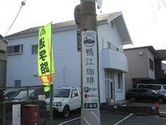 004_20200111165901