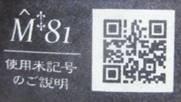 004_20210517160501